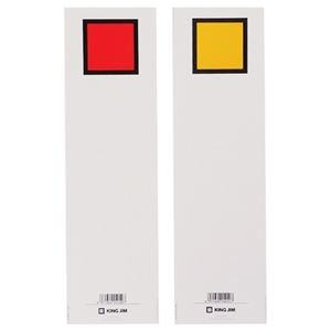 その他 (まとめ) キングジム キングファイルG976N用背見出し紙 A4タテ とじ厚60mm 赤 セ976N 1パック(20枚) 【×30セット】 ds-2240258