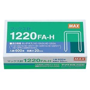 その他 (まとめ) マックス ホッチキス針大型12号シリーズ 100本連結×6個入 1220FA-H 1箱 【×30セット】 ds-2240497