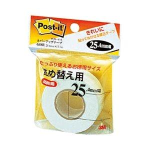 送料無料 その他 まとめ 3M 特別セール品 カバーアップテープ 詰替用 25.4mm幅×17.7m 5%OFF ds-2240535 白 658R ×30セット 1個