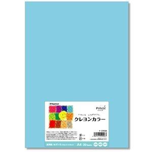 その他 (まとめ) 長門屋商店 いろいろ色画用紙クレヨンカラー A4 みずいろ ナ-CR006 1パック(20枚) 【×30セット】 ds-2241024