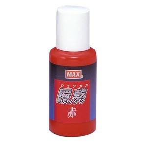 その他 (まとめ) マックス 瞬乾スタンプ台専用補充インク 30ml 赤 SA-30アカ 1個 【×30セット】 ds-2241063