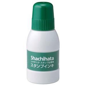 その他 (まとめ) シヤチハタ スタンプ台専用補充インキ 40ml 緑 SGN-40-G 1個 【×30セット】 ds-2241094