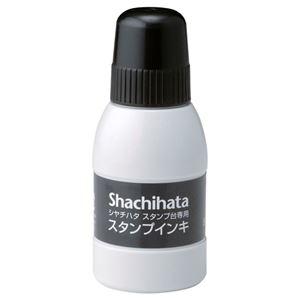 その他 (まとめ) シヤチハタ スタンプ台専用補充インキ 40ml 黒 SGN-40-K 1個 【×30セット】 ds-2241099