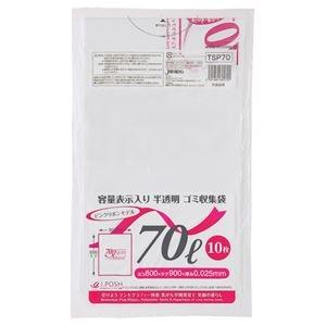 その他 (まとめ) ジャパックス 容量表示入りゴミ袋 ピンクリボンモデル 乳白半透明 70L TSP70 1パック(10枚) 【×50セット】 ds-2241876