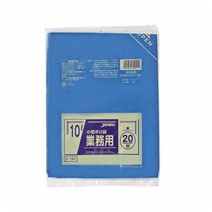 その他 (まとめ) ジャパックス 小型ポリ袋 10L ブルー P-101 1パック(20枚) 【×50セット】 ds-2241878