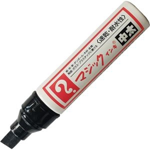 その他 (まとめ) 寺西化学 油性マーカー マジックインキ中太 黒 MTB-T1 1本 【×50セット】 ds-2242035