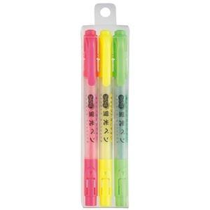 その他 (まとめ) TANOSEEキャップが外しやすい蛍光ペン ツイン 3色(各色1本) 1パック 【×50セット】 ds-2242098