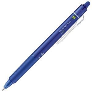 その他 (まとめ) パイロット ゲルインキボールペンフリクションボールノック 0.7mm ブルー LFBK-23F-L 1本 【×50セット】 ds-2242112