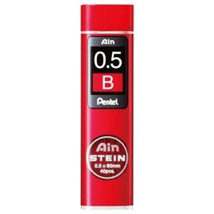 その他 (まとめ) ぺんてる シャープ SHARP替芯 アイン シュタイン 0.5mm B C275-B 1個(40本) 【×50セット】 ds-2242361