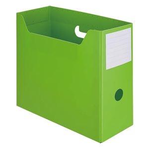 その他 (まとめ) TANOSEEPP製ボックスファイル(組み立て式) A4ヨコ グリーン 1個 【×50セット】 ds-2242524