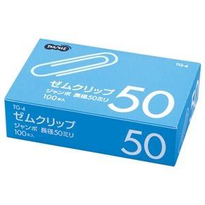 その他 (まとめ) TANOSEE ゼムクリップ ジャンボ 50mm シルバー 1箱(100本) 【×50セット】 ds-2242643
