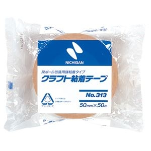 その他 (まとめ) ニチバン クラフト粘着テープ No.313 50mm×50m 313-50 1巻 【×50セット】 ds-2242663