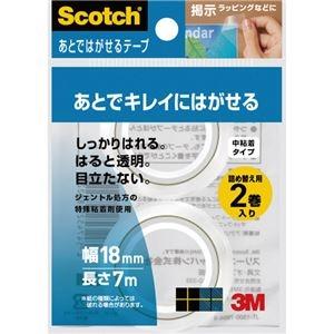 その他 (まとめ) 3M スコッチ あとではがせるテープ詰替 18mm×7m CA18-R2P 1パック(2巻) 【×50セット】 ds-2242704
