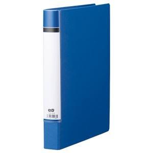 その他 (まとめ) TANOSEE Oリングファイル(貼り表紙) A4タテ 2穴 200枚収容 背幅40mm 青 1冊 【×50セット】 ds-2243273
