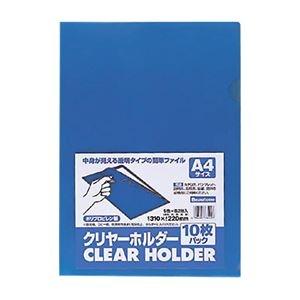 その他 (まとめ) ビュートン クリヤーホルダー A4カラーミックス CH-A4-C10 1パック(10枚) 【×50セット】 ds-2243398