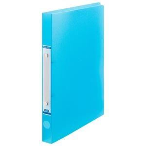 その他 (まとめ) TANOSEEOリングファイル(半透明表紙) A4タテ リング内径20mm ブルー 1冊 【×50セット】 ds-2243577