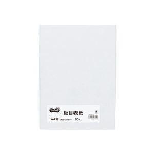 その他 (まとめ) TANOSEE 板目表紙 A41パック(10枚) 【×50セット】 ds-2243582