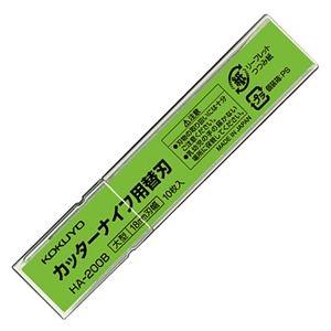 その他 (まとめ) コクヨ カッターナイフ用替刃(大型用)HA-200B 1パック(10枚) 【×50セット】 ds-2243784