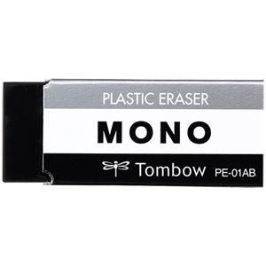 その他 (まとめ) トンボ鉛筆 消しゴム モノPE01ブラック JCC-561 1パック(5個) 【×50セット】 ds-2243804