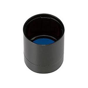 その他 (まとめ) シヤチハタ データーネームEX15号ブラック キャップ 藍色 XGL-15PC-B 1個 【×50セット】 ds-2243902