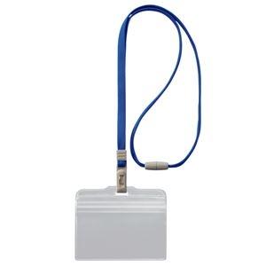 送料無料 その他 まとめ 期間限定お試し価格 ライオン事務器 つりさげチャック式名札ヨコ型 ソフトタイプ ×50セット 平ひも 税込 1個 N-77CR ds-2244064 ブルー