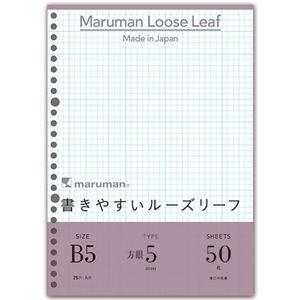 その他 (まとめ) マルマン 書きやすいルーズリーフ B526穴 5mm方眼罫 L1207 1パック(50枚) 【×50セット】 ds-2244207