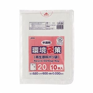 その他 (まとめ) ジャパックス 環境袋策 再生原料ポリ袋 半透明 20L LR-24 1パック(10枚) 【×100セット】 ds-2244272