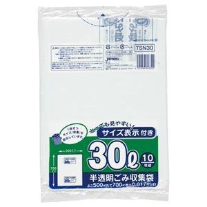 その他 (まとめ) ジャパックス 容量表示入りポリ袋 乳白半透明 30L TSN30 1パック(10枚) 【×100セット】 ds-2244275