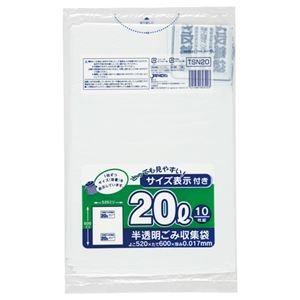 その他 (まとめ) ジャパックス 容量表示入りポリ袋 乳白半透明 20L TSN20 1パック(10枚) 【×100セット】 ds-2244278