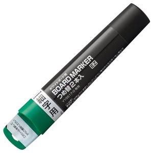 その他 (まとめ) ゼブラ ボードマーカーEZ 細字用つめ替カートリッジ 緑 RYYSS17-G 1パック(2本) 【×100セット】 ds-2244339