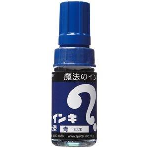その他 (まとめ) 寺西化学 油性マーカー マジックインキ 大型 青 ML-T3 1本 【×100セット】 ds-2244685