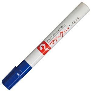 その他 (まとめ) 寺西化学 油性マーカー マジックインキ No.500(細書き用) 青 M500-T3 1本 【×100セット】 ds-2244695