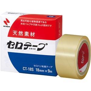 その他 (まとめ) ニチバン セロテープ 小巻 18mm×9m 箱入り CT-18S 1箱 【×100セット】 ds-2245191