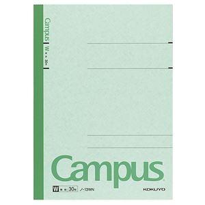 その他 (まとめ) コクヨ キャンパスノート(特殊罫) セミB5 無地 30枚 ノ-13WN 1冊 【×100セット】 ds-2245323