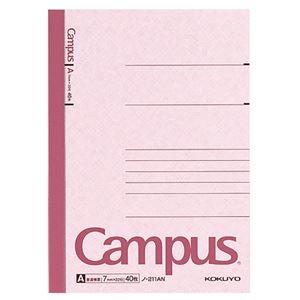 その他 (まとめ) コクヨ キャンパスノート(普通横罫) B6 A罫 40枚 ノ-211AN 1冊 【×100セット】 ds-2245366