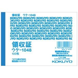 その他 (まとめ) コクヨ 領収証 B7ヨコ型 100枚 ウケ-1048 1冊 【×100セット】 ds-2245387