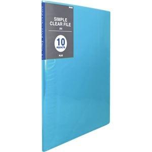 その他 (まとめ) プラス シンプルクリアーファイルA4タテ 10ポケット 背幅6mm ブルー FC-210SC 1冊 【×100セット】 ds-2245433