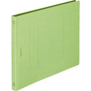 その他 (まとめ) ライオン事務器 フラットファイル(環境)樹脂押え具 A4ヨコ 150枚収容 背幅18mm 緑 A-519KA4E 1冊 【×100セット】 ds-2245490