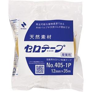 その他 (まとめ) ニチバン 産業用セロテープ 大巻 12mm×35m 4051P-12 1巻 【×300セット】 ds-2245866