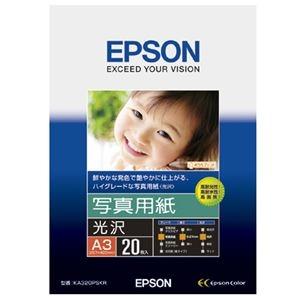 その他 (まとめ) エプソン EPSON 写真用紙<光沢> A3 KA320PSKR 1冊(20枚) 【×5セット】 ds-2220517