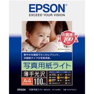その他 (まとめ) エプソン EPSON 写真用紙ライト<薄手光沢> A4 KA4100SLU 1冊(100枚) 【×5セット】 ds-2220524