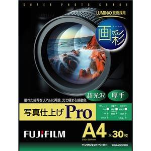 その他 (まとめ) 富士フィルム FUJI 画彩 写真仕上げPro 超光沢 厚手 A4 WPA430PRO 1冊(30枚) 【×5セット】 ds-2220526