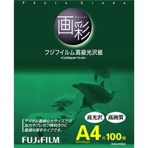その他 (まとめ) 富士フィルム FUJI 画彩 高級光沢紙 A4 G3A4100A 1冊(100枚) 【×5セット】 ds-2220529