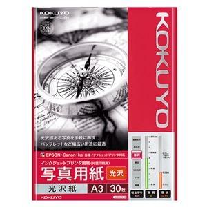 その他 (まとめ) コクヨ インクジェットプリンター用 写真用紙 光沢紙 A3 KJ-G14A3-30 1冊(30枚) 【×5セット】 ds-2220537