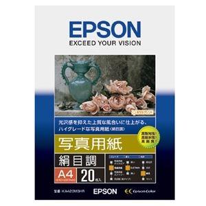 その他 (まとめ) エプソン EPSON 写真用紙<絹目調> A4 KA420MSHR 1冊(20枚) 【×5セット】 ds-2220542