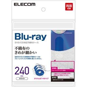 その他 (まとめ) エレコムBlu-ray・CD・DVD対応不織布ケース タイトルカード付 両面収納(240枚収納) ホワイト CCD-NIWB240WH1パック(120枚) 【×5セット】 ds-2220683