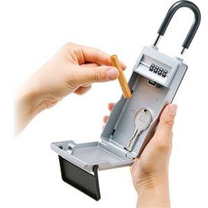 その他 (まとめ) サンワサプライセキュリティ鍵収納ボックス 2段階開閉式 SL-75 1個 【×5セット】 ds-2220744