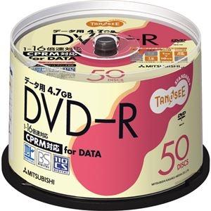 その他 (まとめ) TANOSEE データ用DVD-R 4.7GB ワイドプリンターブル スピンドルケース DHR47JDP50T 1パック(50枚) 【×5セット】 ds-2220789