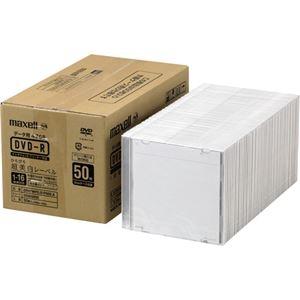 その他 (まとめ) マクセル データ用DVD-R 4.7GB 1-16倍速 ホワイトワイドプリンターブル 5mmスリムケース DR47WPD.S1P50S A 1パック(50枚) 【×5セット】 ds-2220806