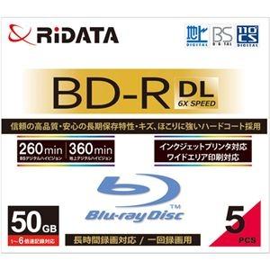 その他 (まとめ) RiDATA 録画用BD-R DL260分 1-6倍速 ホワイトワイドプリンタブル 5mmスリムケース BD-R260PW 6X.5P SC A1パック(5枚) 【×5セット】 ds-2220884